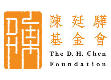 Sponsored by<br>The D. H. Chen Foundation
